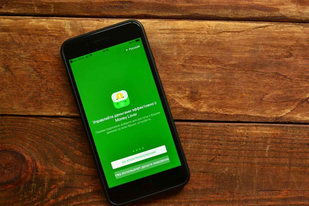 aplikasi pengelola keuangan - money lover