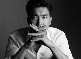 choi siwon - artis k-pop pilih investasi
