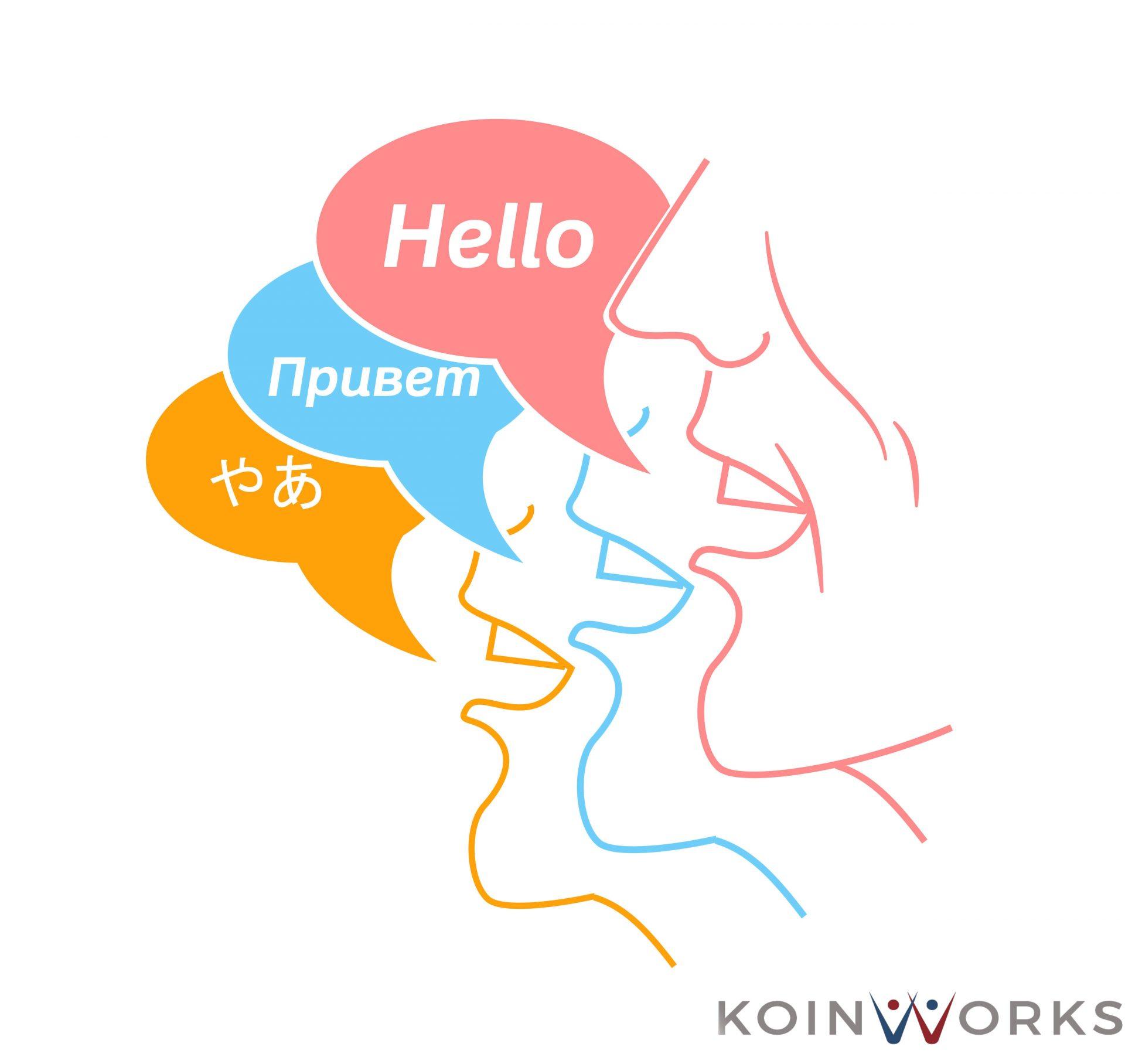 belajar bahasa pertama baru bahasa Inggris