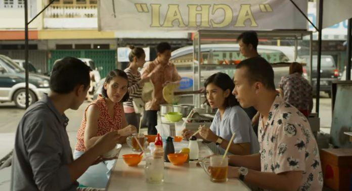 Belajar Bisnis dari Film Aruna & Lidahnya, Ini 5 Caranya!