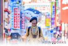 liburan foto kota senang jepang - pensiun di jepang-9 Pemicu Kamu Menghabiskan Uang Terlalu Banyak