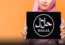 cara mendapatkan logo halal mui